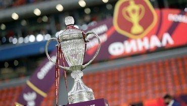 Стали известны пары 1/2 финала БЕТСИТИ Кубка России