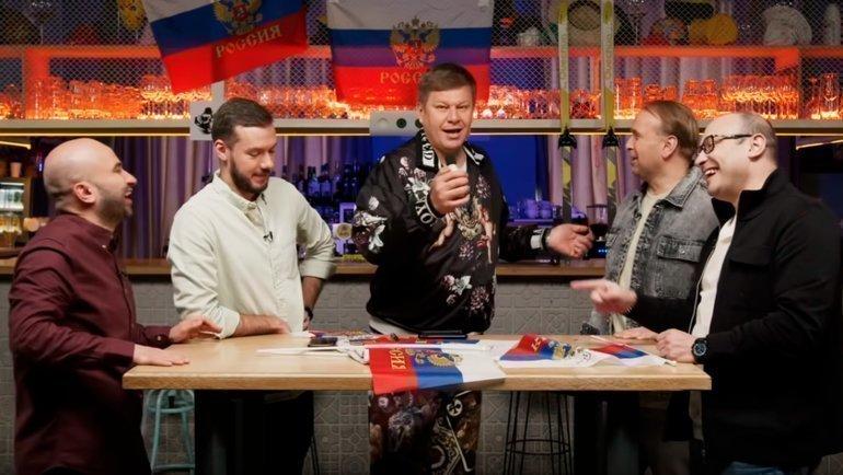 Скриншот эфира «Коммент.Шоу».