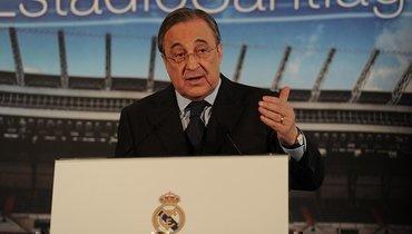 Флорентино Перес выдвинул свою кандидатуру напост президента «Реала»