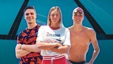 УРоссии 25 лет небыло олимпийских побед вплавании. ВТокио эта грустная серия точно прервется