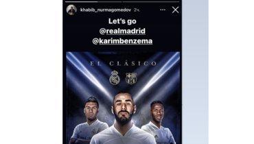 Хабиб Нурмагомедов пожелал удачи «Реалу» вкласико