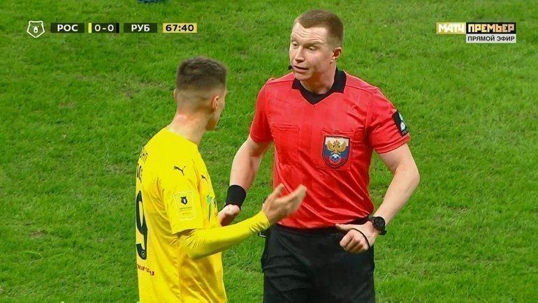 Станислав Васильев попросил нападающего ростовчан Дмитрия Полоза соблюдать расстояние вдва метра.