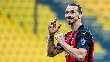 «Милан» вгостях победил «Парму», несмотря наудаление Ибрагимовича