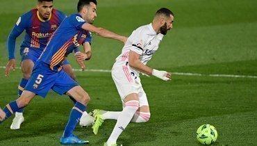 «Реал»— «Барселона»: Бензема открыл счет вматче