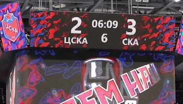 Матч плей-офф КХЛ-2021 ЦСКА— СКА стал пятым попродолжительности вистории лиги