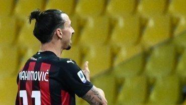 Ибрагимович получил красную карточку вматче с «Пармой»