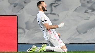 10апреля. Мадрид. «Реал»— «Барселона»— 2:1. Карим Бензема.