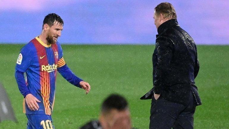 Месси неможет забивать без Криштиану Роналду. После поражения вкласико «Барселона» обречена