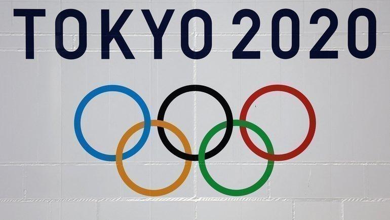 Токио. Фото AFP