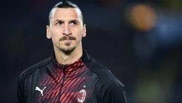 В «Милане» сообщили оскором продлении контракта сИбрагимовичем