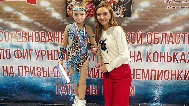 Татьяна Навка с дочерью Надеждой. Фото Instagram