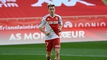 Голевая передача Головина помогла «Монако» победить «Дижон»