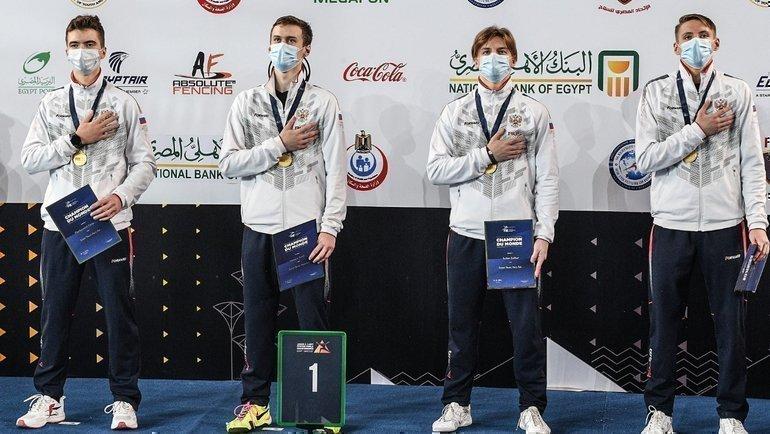 Российские фехтовальщики— лучшие напервенстве мира. Фото Augusto Bizzi