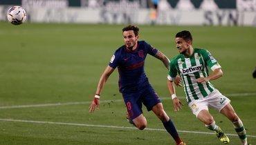 «Атлетико» несмог победить «Бетис», новернулся напервое место втурнирной таблице