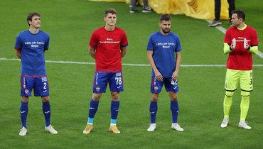 Игроки ЦСКА поддержали Магнуссона