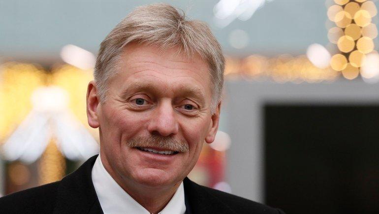 Дмитрий Песков. Фото AFP
