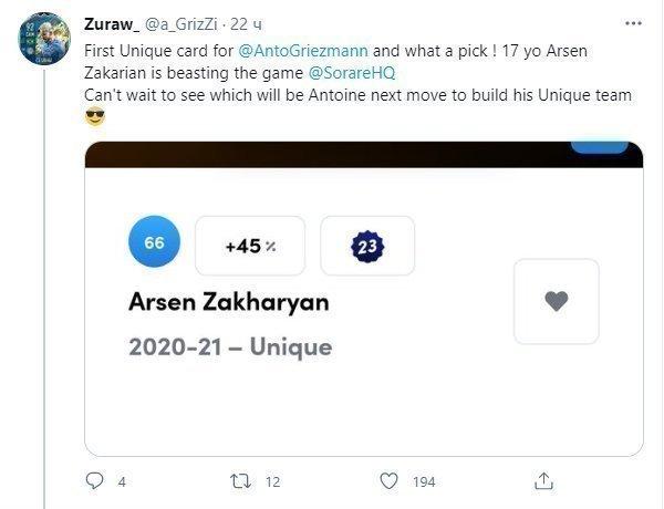 Гризманн приобрел карточку 17-летнего полузащитника «Динамо» Захаряна. Фото Twitter