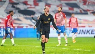 Гризманн приобрел карточку 17-летнего полузащитника «Динамо» Захаряна в футбольной фэнтези-игре