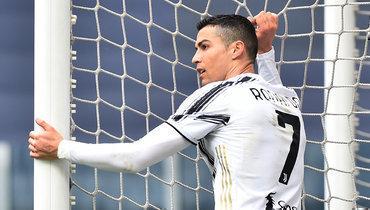 Роналду может вернуться в «Манчестер Юнайтед»
