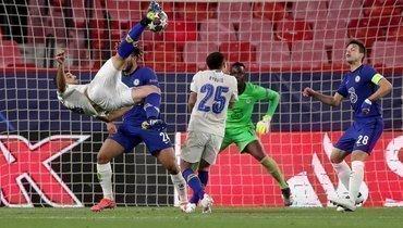 «Челси»— «Порту»: невероятный гол Тареми ударом через себя напоследней минуте