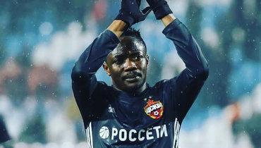 Экс-нападающий ЦСКА Ахмед Муса продолжит карьеру вНигерии