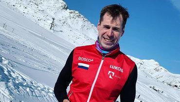 Сергей Устюгов рассказал, как его путают сэкс-биатлонистом Евгением Устюговым