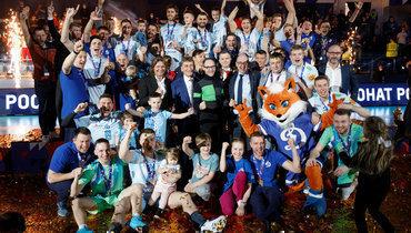 «Динамо»— обладатель трех трофеев всезоне! Фото ВК «Динамо»