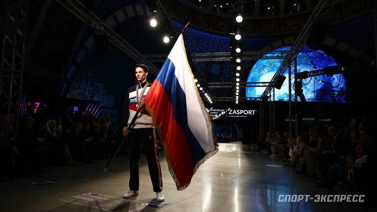 Российский флаг иформа олимпийской сборной России. Фото Дарья Исаева, «СЭ» / Canon EOS-1D X Mark II