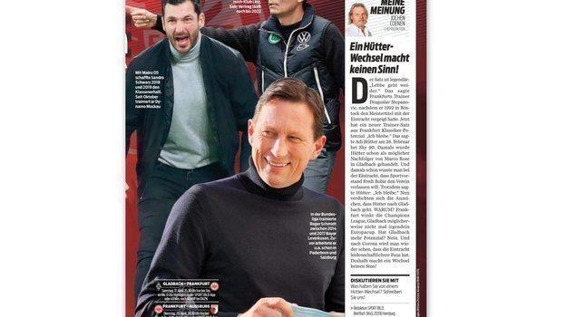 Материал Sport Bild.