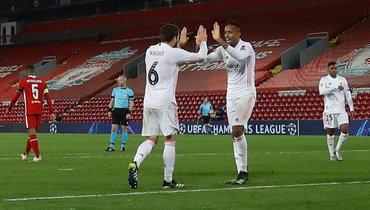 14апреля. Ливерпуль. «Ливерпуль»— «Реал»— 0:0. Мадридцы вышли вполуфинал.