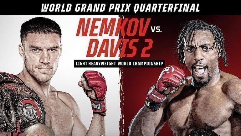 Бой Немков— Дэвис: афиша турнира Bellator 257. Фото Instagram