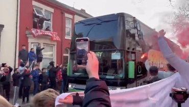 «Ливерпуль» извинился перед «Реалом» заразбитый автобус