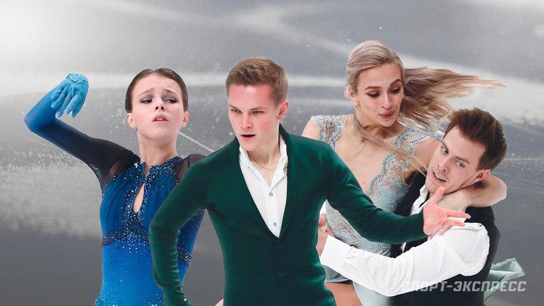 Анна Щербакова, Михаил Коляда, Виктория Синицина иНикита Кацалапов. Фото «СЭ»