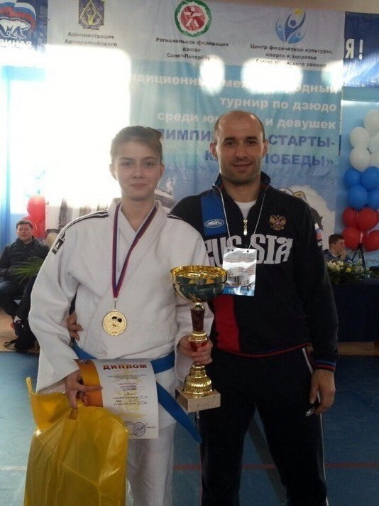 Валерия— победитель Международного турнира вСПБ. Фото изличного архива Валерии Мамлеевой