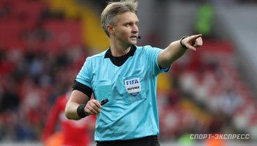 УЕФА отстранил арбитра Лапочкина на90 дней отфутбольной деятельности