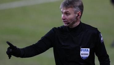 Стало известно, почему УЕФА отстранил судью Лапочкина отфутбольной деятельности
