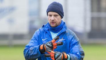 Малафеев высказался овозможном чемпионстве «Зенита»