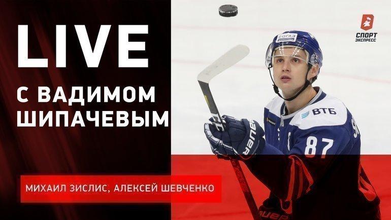 Live сВадимом Шипачевым.