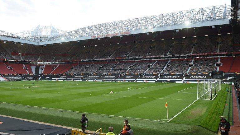 «Манчестер Юнайтед» насвоем поле обыграл «Гранаду». Фото AFP