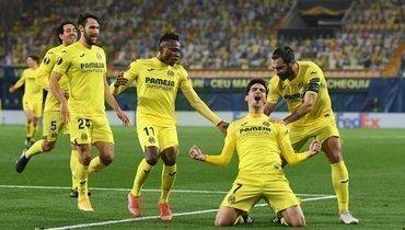«Вильярреал» победил загребское «Динамо» и пробился в полуфинал Лиги Европы