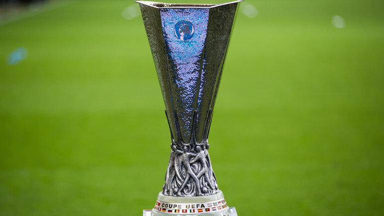 Трофей Лиги Европы. Фото Twitter