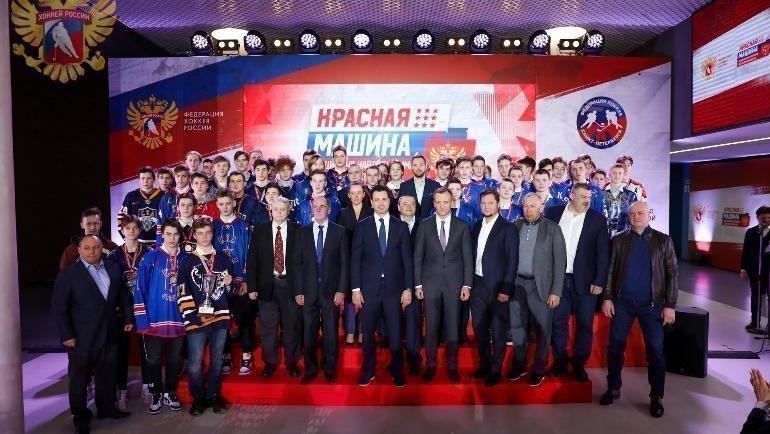 Состоялась церемония награждения победителей первенств федеральных округов. Фото ФХР