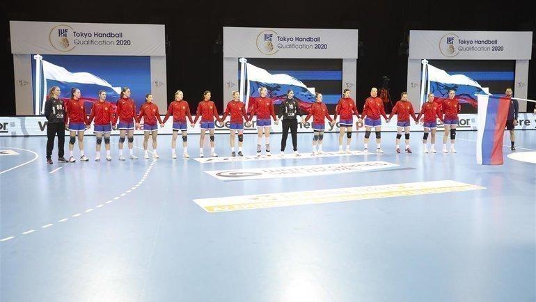 Женская сборная России погандболу. Фото Федерация гандбола России