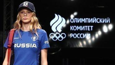 Президент ОКР Поздняков ответил нанедовольство американских СМИ формой сборной России наОлимпиаде