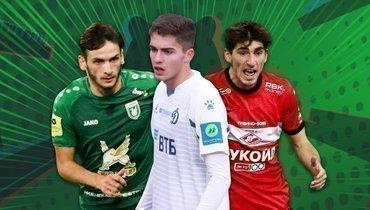 Самые ожидаемые летние трансферы РПЛ: где будет играть Хвича, уедетли Азмун, продастли «Спартак» Бакаева?