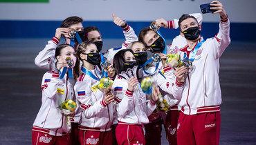 ВФедерации фигурного катания России оценили победу сборной накомандномЧМ