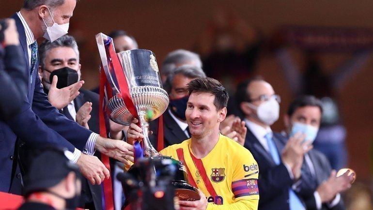 Месси завоевал 35-й трофей с «Барселоной». Фото Reuters