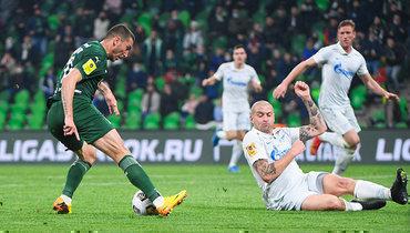 Широков неожидал, что матч «Краснодара» с «Зенитом» закончится ничьей