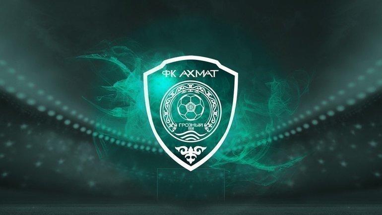 Эмблема «Ахмата». Фото ФК «Ахмат»., Twitter