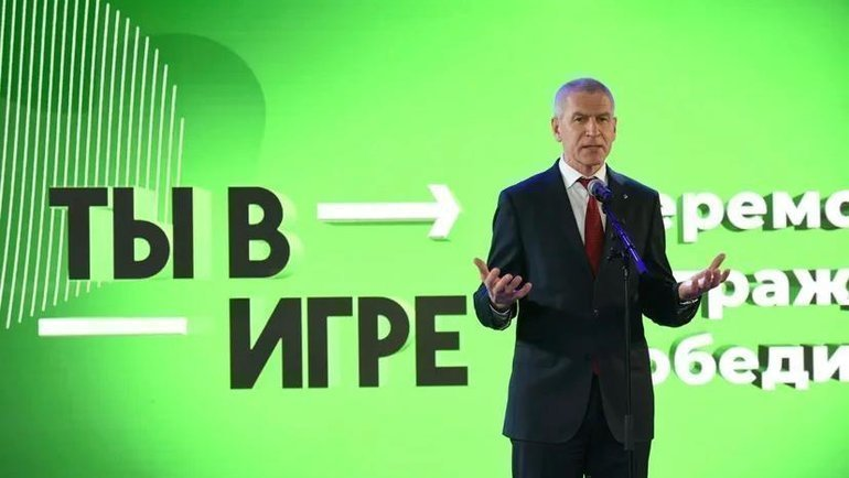 Олег Матыцин. Фото Пресс-служба Министерства спортаРФ